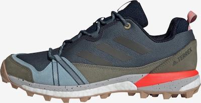 ADIDAS PERFORMANCE Chaussure basse en bleu clair / bleu foncé / vert foncé, Vue avec produit