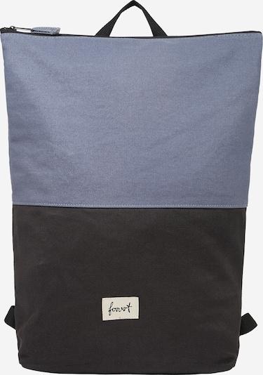 Forvert Tagesrucksack 'Colin' in blau / schwarz, Produktansicht