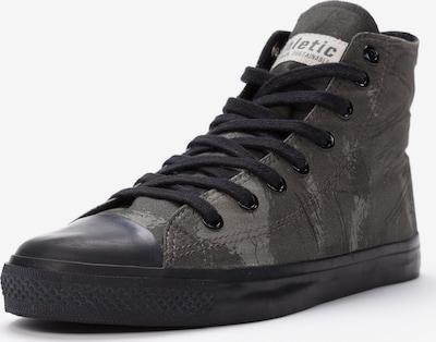 Ethletic Sneaker in grau / oliv / schwarz, Produktansicht