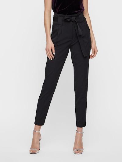 Y.A.S Hose in schwarzmeliert, Modelansicht