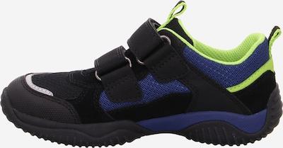Sneaker SUPERFIT pe galben / negru, Vizualizare produs