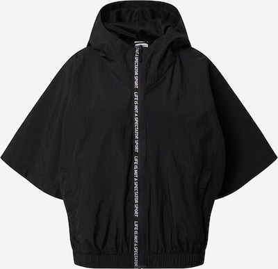 Sportinė striukė iš REEBOK , spalva - juoda, Prekių apžvalga