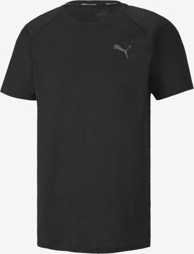 PUMA T-Shirt in schwarz, Produktansicht