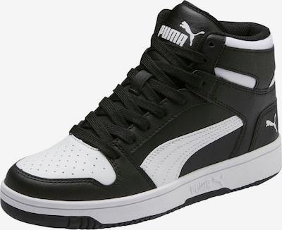 Sportiniai batai 'Rebound Layup' iš PUMA , spalva - juoda / balta, Prekių apžvalga