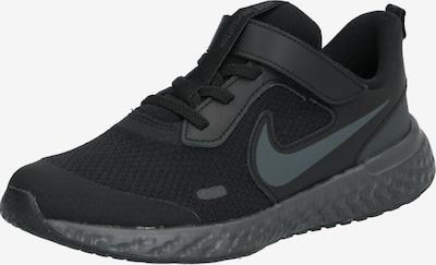 Pantofi sport 'Revolution 5' NIKE pe negru / alb, Vizualizare produs