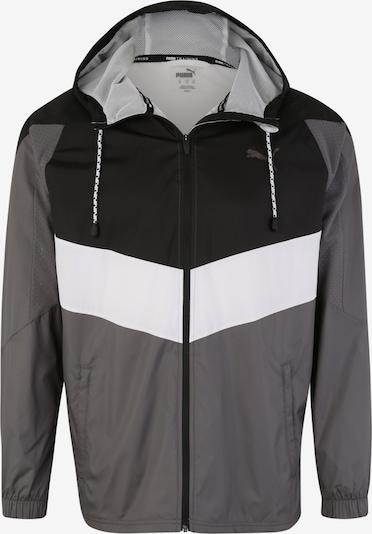 PUMA Jacke 'Reactive' in dunkelgrau / schwarz / weiß, Produktansicht