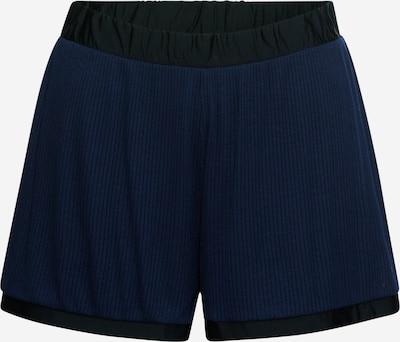 SLOGGI Pantalon de pyjama 'Sundays Short' en bleu nuit, Vue avec produit