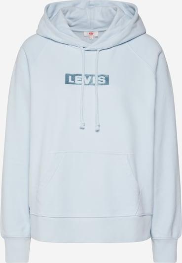 LEVI'S Bluzka sportowa w kolorze jasnoniebieskim, Podgląd produktu