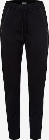 MAC Jogginghose »Future-Stripe« in schwarz, Produktansicht