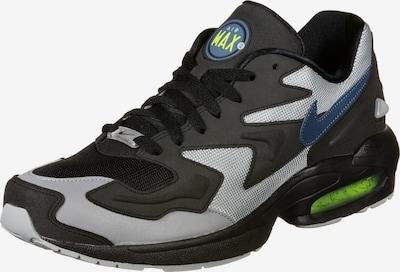 NIKE Schuhe ' Air Max 2 Light ' in anthrazit / hellgrau, Produktansicht