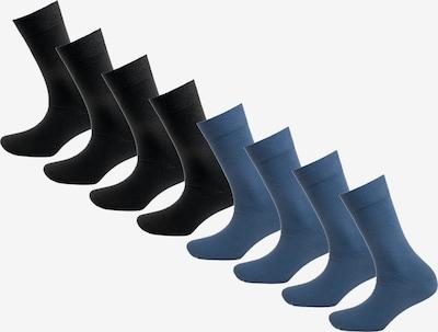s.Oliver Socken 'Milano' in rauchblau / schwarz, Produktansicht