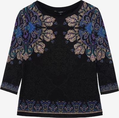 Desigual T-shirt 'CANNES' en beige / bleu / violet / noir, Vue avec produit