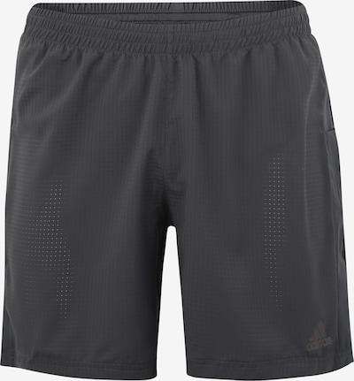 Sportinės kelnės 'SUPERNOVA SHORT' iš ADIDAS PERFORMANCE , spalva - tamsiai pilka, Prekių apžvalga