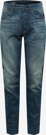 G-Star RAW Jeans 'Citishield 3D' in blue denim, Produktansicht