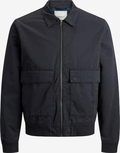 Produkt Jacke in nachtblau, Produktansicht