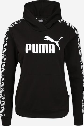 PUMA Hoodie 'Amplified TR' in schwarz / weiß, Produktansicht