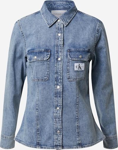 Calvin Klein Jeans Jeanshemd 'ARCHIVE LEAN' in blue denim, Produktansicht