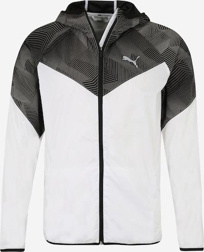 PUMA Sportovní bunda - černá / bílá, Produkt