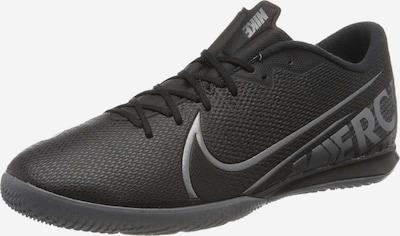 NIKE Voetbalschoen in de kleur Zwart / Zilver, Productweergave