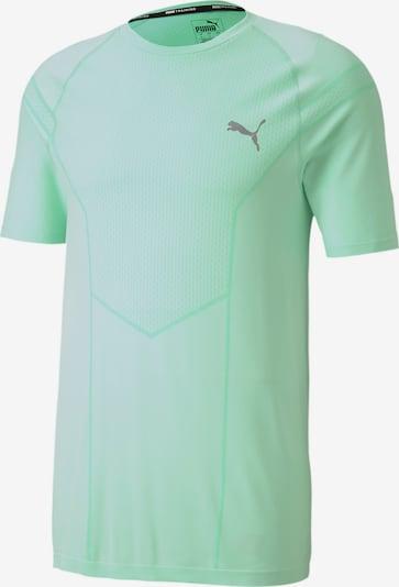 PUMA T-Shirt 'Reactive' in mint, Produktansicht