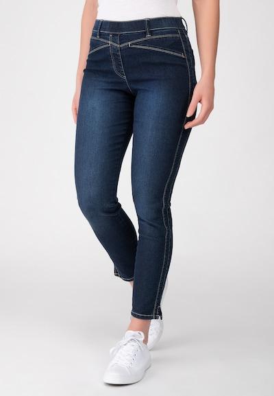 Recover Pants Jogpants in blue denim: Frontalansicht