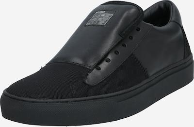 HUGO Sneaker 'Futurism_Slon_mslt' in schwarz, Produktansicht