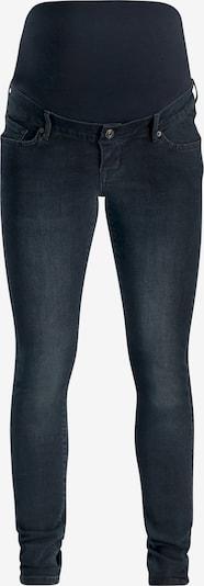Noppies Jeans 'Avi' in kobaltblau: Frontalansicht