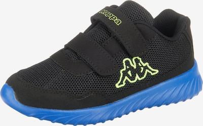 kék / fekete KAPPA Sportcipő 'CRACKER II BC', Termék nézet
