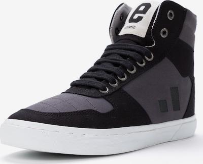 Ethletic Sneaker in dunkelgrau / schwarz: Frontalansicht