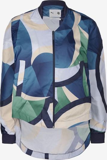 PUMA Trainingsjacke 'x Careaux W' in mischfarben, Produktansicht