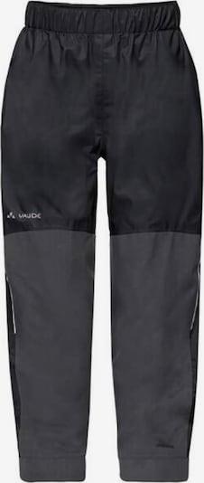 VAUDE Regenhose in dunkelgrau / schwarz, Produktansicht