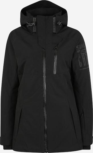 CHIEMSEE Outdoorová bunda - černá, Produkt