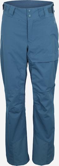Sportinės kelnės 'TASSYLO' iš ZIENER , spalva - dangaus žydra, Prekių apžvalga