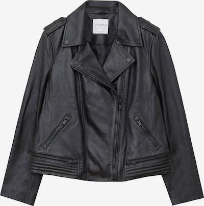 VIOLETA by Mango Prechodná bunda - čierna, Produkt