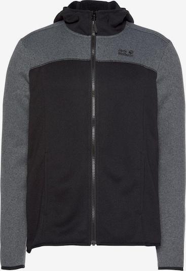 JACK WOLFSKIN Fleecejacke 'Elk' in graumeliert / schwarz, Produktansicht