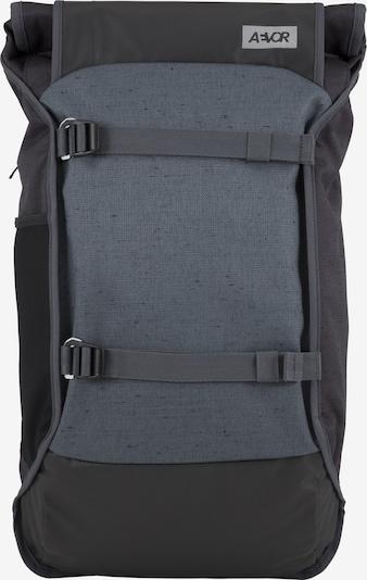 AEVOR Rucksack 'Trip Pack' in schwarz, Produktansicht