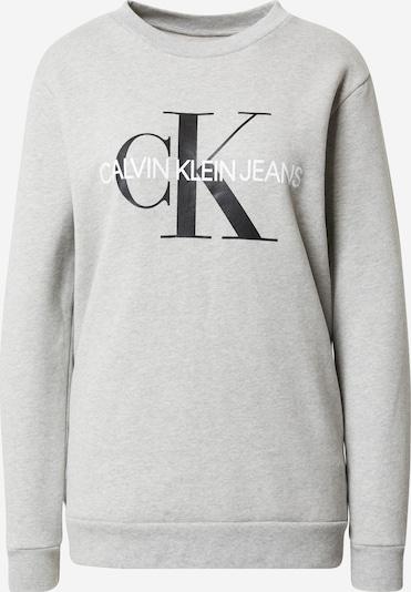 Calvin Klein Jeans Sweat-shirt en gris chiné / noir / blanc, Vue avec produit