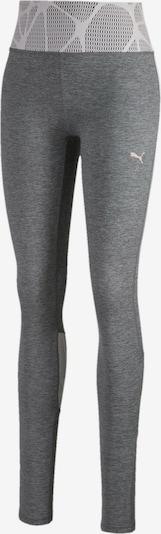 PUMA Sportovní kalhoty 'Eclipse' - šedý melír / bílá, Produkt