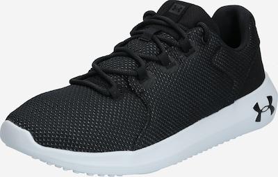 UNDER ARMOUR Chaussure de course 'UA Ripple 2.0 NM1' en gris foncé / noir / blanc, Vue avec produit
