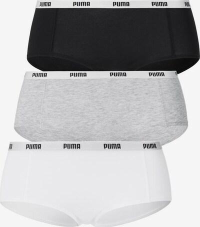 PUMA Panty in graumeliert / schwarz / weiß, Produktansicht