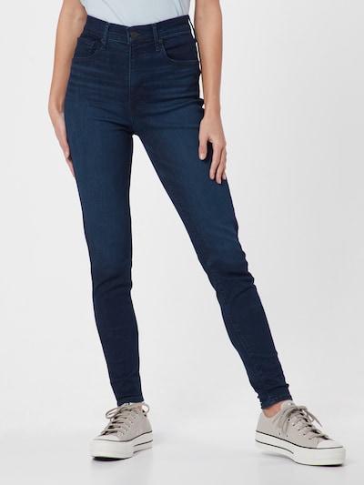 LEVI'S Jeans 'MILE HIGH' in blue denim: Frontalansicht
