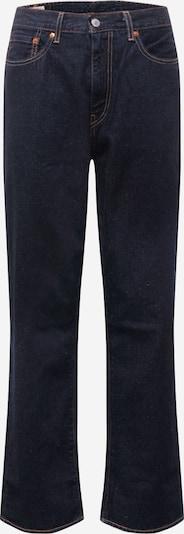 LEVI'S Farkut 'STAY LOOSE DENIM' värissä tummansininen, Tuotenäkymä