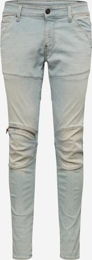 G-Star RAW Jeans '5620 3D Zip Knee Super Slim' in de kleur Blauw denim / Lichtblauw, Productweergave