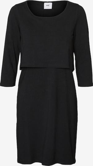 MAMALICIOUS Obleka | črna barva, Prikaz izdelka