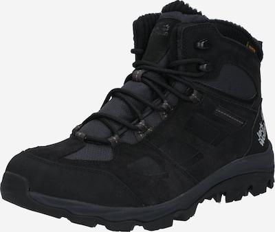 JACK WOLFSKIN Niske cipele 'VOJO 3 ' u crna, Pregled proizvoda
