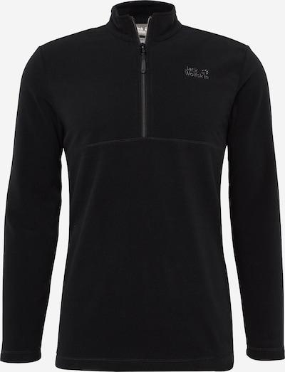 JACK WOLFSKIN Sporta džemperis 'Gecko' pieejami melns, Preces skats