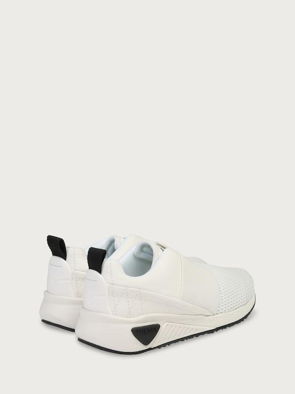 DIESEL Sneaker 'S-KB ELASTIC'