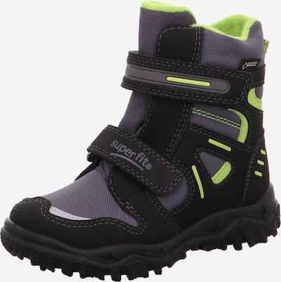 SUPERFIT Schuh in neongrün / schwarz, Produktansicht