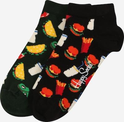 Happy Socks Socke 'Hamburger' in dunkelgrün / mischfarben / schwarz, Produktansicht