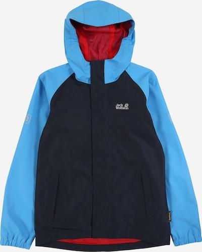 JACK WOLFSKIN Regenjacke 'Toucan' in hellblau / dunkelblau, Produktansicht